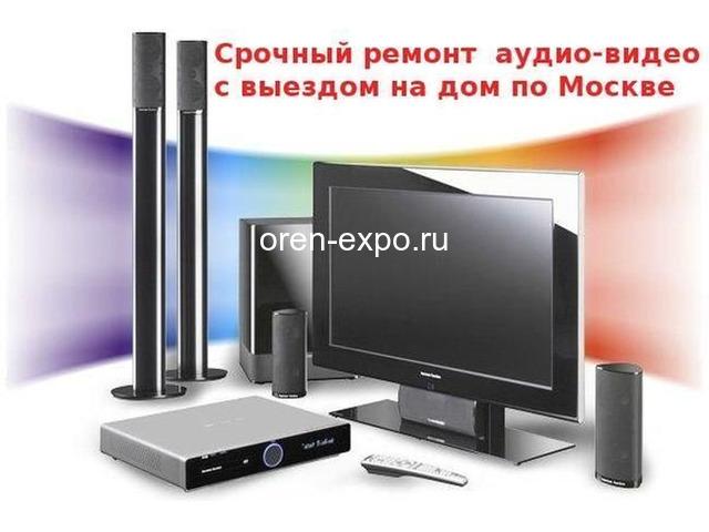Ремонт видеомагнитофонов музыкальных центров двд Выезд - 3