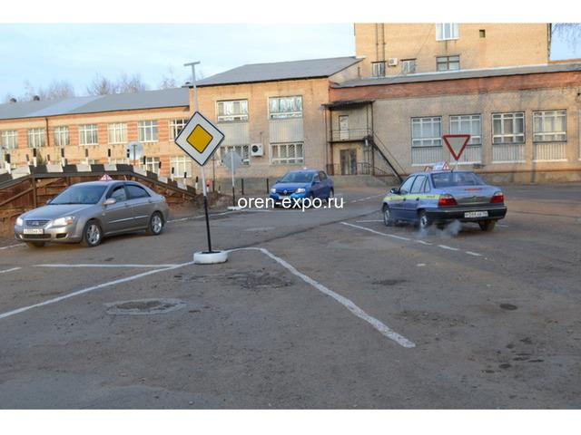 Бузулукский учебно-курсовой комбинат - сайт, телефон, адрес, отзывы - 4