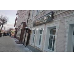 Адвокатская палата Оренбургской области - сайт, телефон, отзывы