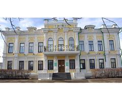 Отдел ЗАГС Оренбург  - телефоны отделов, сайт, адреса