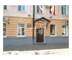 Министерство культуры и внешних связей Оренбургской области - телефоны, сайт, адрес