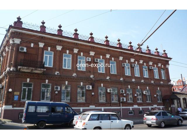 Министерство образования Оренбургской области - официальный сайт, телефоны, адрес - 1