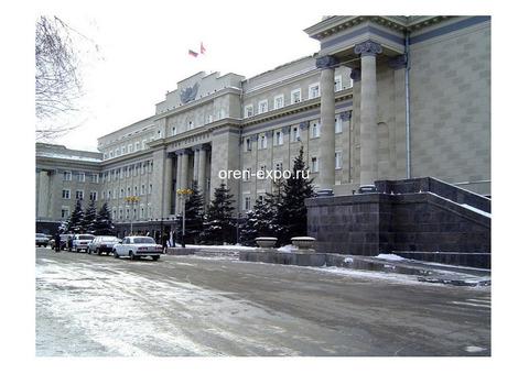 Министерство строительства, жилищно-коммунального и дорожного хозяйства Оренбургской области