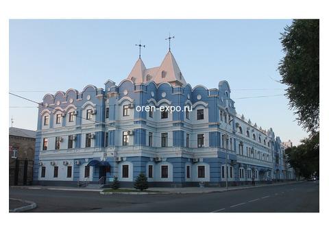 Министерство труда и занятости населения Оренбургской области - телефоны, сайт, адрес