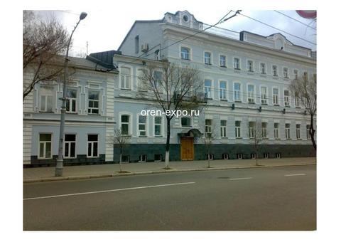 Министерство финансов Оренбургской области - телефоны, сайт, адрес