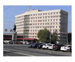Центр организации закупок - телефоны, сайт, адрес