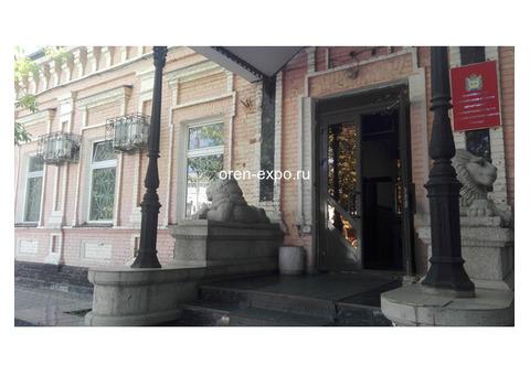 Департамент Оренбургской области по ценам и регулированию тарифов - телефоны, сайт, адрес