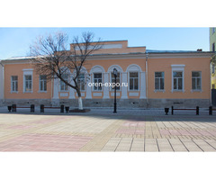 Государственный архив Оренбургской области - телефоны, сайт, адрес
