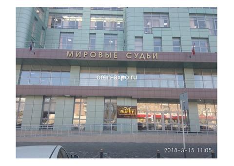 Судебный участок №1 мирового судьи Ленинского района Оренбурга