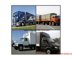 Водитель-экспедитор с личным грузовым автомобилем
