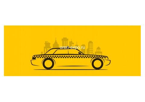 Новое расписание автобусов и такси Оренбург - Орск