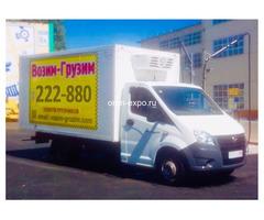 Перевозки и переезды по городу Оренбургу и области
