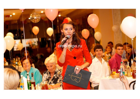 Организация свадеб и торжеств в Оренбурге