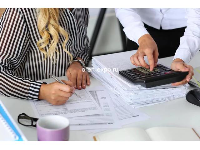 вакансии бухгалтера бюджетной организации в нижнем новгороде