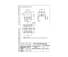 Трансформатор на феррите ТИ-6- , ТПВ-6- (80 Вт) - Изображение 2