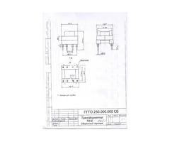 Трансформатор на феррите ТИ-6- , ТПВ-6- (80 Вт) - Изображение 3