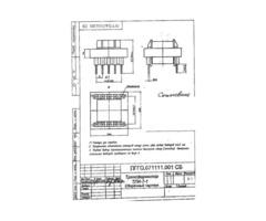 Трансформатор  на феррите ТИ-7- , ТПВ-7- (100 Вт) - Изображение 4