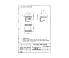 Трансформатор на феррите ТИ-15- , ТПВ-15- (150 Вт) - Изображение 4