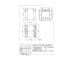 Трансформатор звуковой ТАМУ-211-, ТВЗ-211-(42 Вт) - Изображение 3