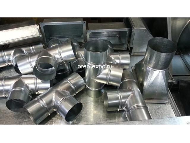 Производство воздуховодов и систем вентиляции - 1