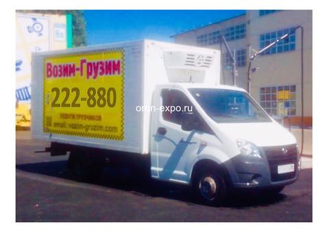 Перевозка грузов по Оренбургу и Оренбургской области