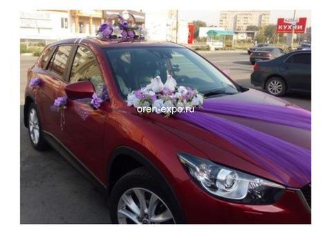 Аренда свадебных украшений и авто!!! Огромный выбор!!!